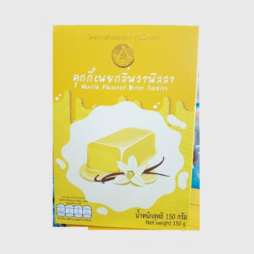 The Royal Chitralada Project  Vanilla Butter Cookies 150 G.