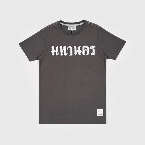 MAHANAKHON 灰色T-恤 S码 Typo T-shirt
