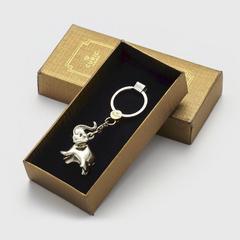 Cubic Gems Elephant Keychain