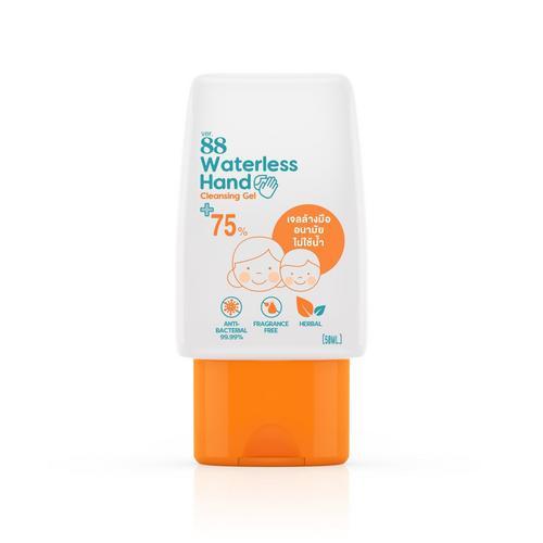 Ver.88 Waterless Hand Cleansing Gel 50 ml.