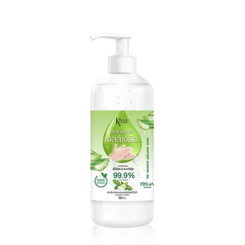 KISAA Hand Sanitizer Alcohol Gel 70% (300ml)