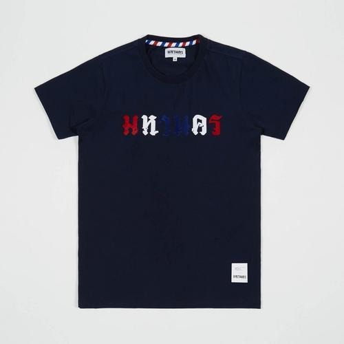 MAHANAKHON Typo Flag T-shirt Navy S