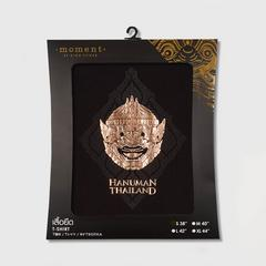 KING POWER MOMENT Hanuman T-Shirt - Black colour size S