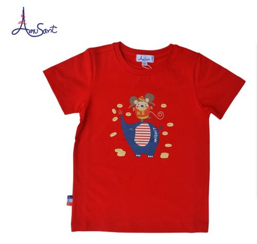 Amusant By Enfant  EK9H99A3RE XS Red