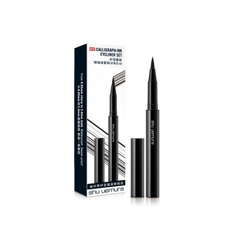 Shu Uemura Calligraph:Ink Eyeliner Set (Black)