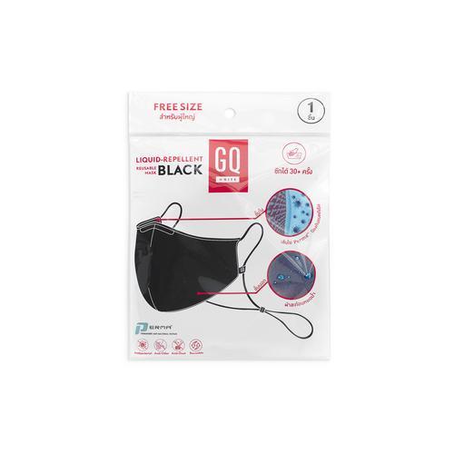 GQWhite™ Liquid-Repellent Reusable Black Mask - Free Size
