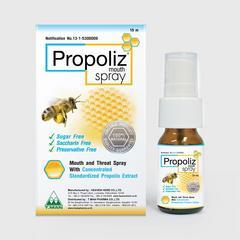 Propoliz 蜂胶口腔喷剂 15毫升
