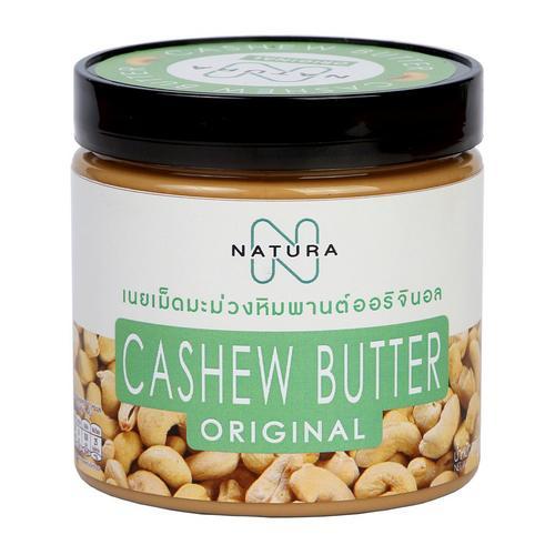 NATURA  CASHEW NUT BUTTER ORIGINAL 310G