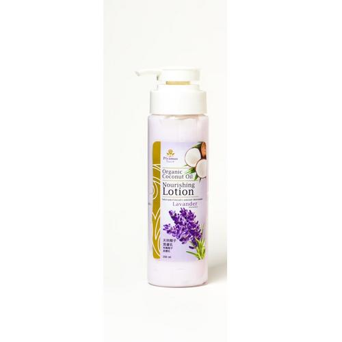 PIYAMAS Organic Coconut Oil Nourishing Lotion Lavender 250 G.