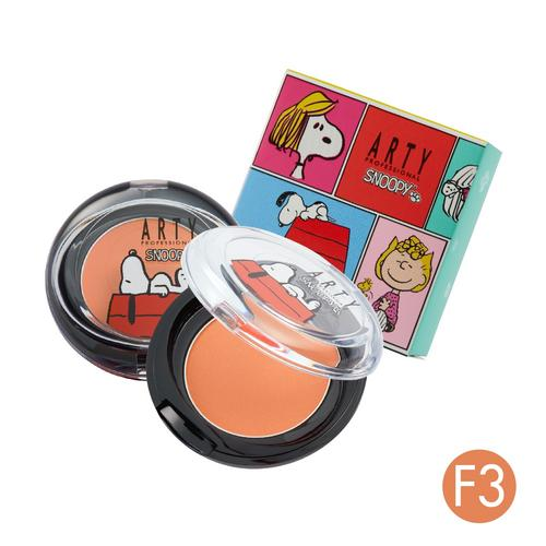 ARTY PROFESSIONAL X SNOOPY HAPPY BLUSH ON - F3