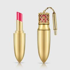 THE HISTORY OF WHOO Gongjinhyang: Mi Luxury Lip Rouge No.15 Ruby Pink