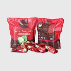 TAI HUANG DURIAN FREEZE DRIED