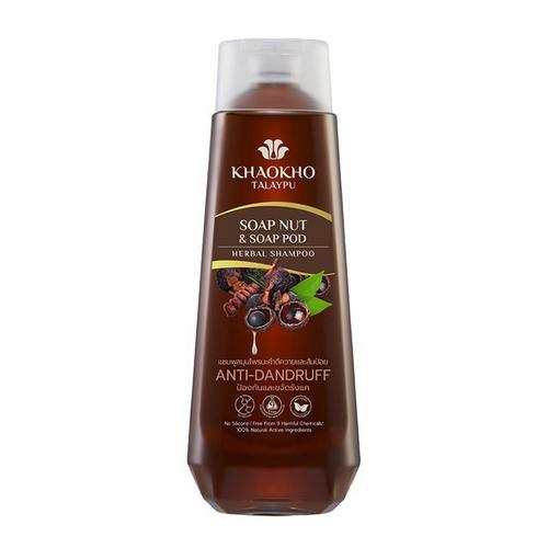 KHAOKHO TALAYPU Soap Nut And Soap Pod Shampoo 330ml