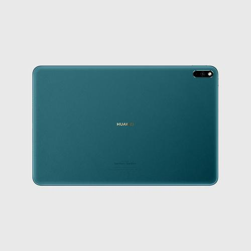 HUAWEI MatePad Pro LTE Forest Green
