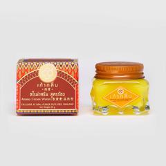 KAO KLIN 黄油膏 (25克)