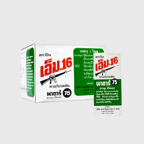 PATAR M.16 for Toothache (1Box * 12 Pcs)