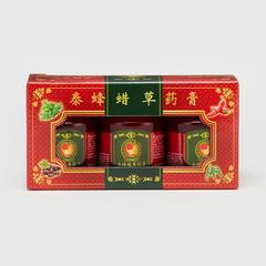 Golden Horn Capsicum Herbal Balm 15 g. x 3 bottles