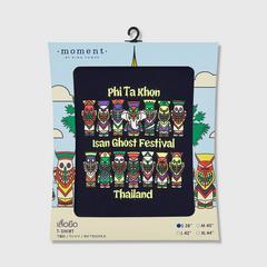 KING POWER MOMENT Phi Ta Khon T-Shirt - Size S