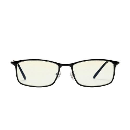 Xiaomi Mi Computer Glasses - Black
