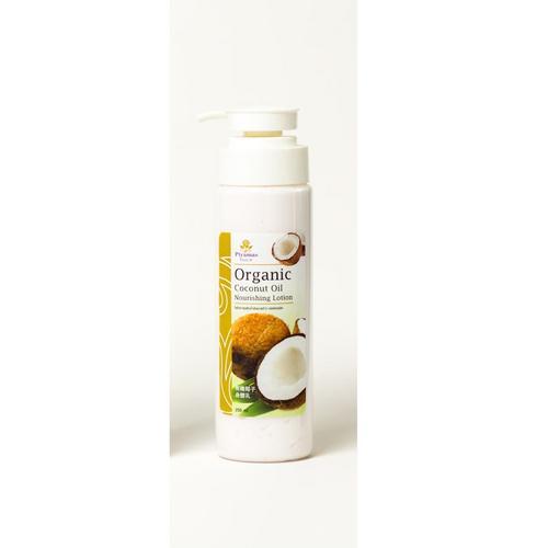 PIYAMAS Organic Coconut Oil Nourishing Lotion 250 G.