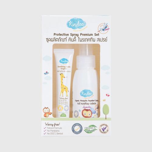 Kindee Protective Spray Gift Set