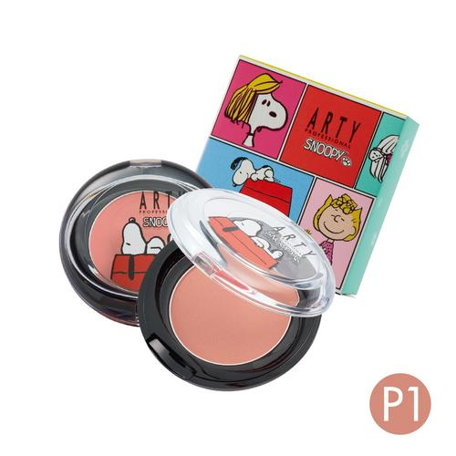 ARTY PROFESSIONAL X SNOOPY HAPPY BLUSH ON - P1