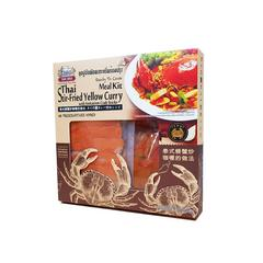 THAI AREE THAI STIR-FRIED YELLOW CURRY MEAL KIT 300 G.