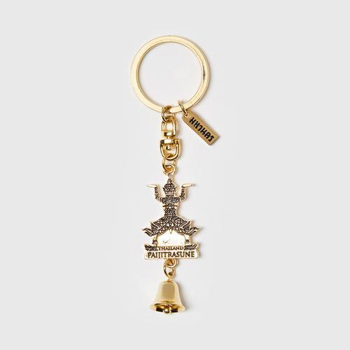 MAHANAKHON Paijitrasune Bell Keychain
