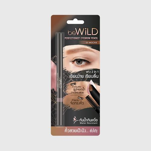 BEWILD Perfectionist Eyebrow Pencil #03 Mocha 0.3 G.