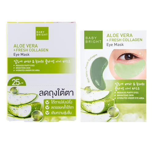BABY BRIGHT Aloe Vera & Fresh Collagen Eye Mask (6 x 2.5g)