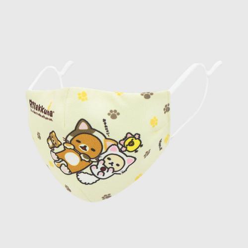 DISNEY Fabric Mask RILAKKUMA EAZY GOING CAT