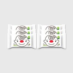 TINYNOSE BABY SALINE WIPES UNSCENT 20 SHEETS PACK 5 FREE 1