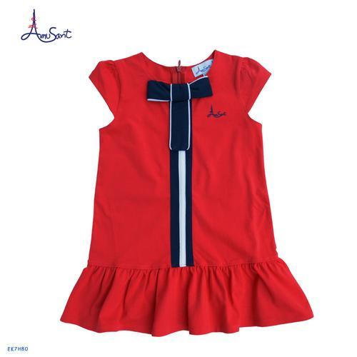 Amusant By Enfant  EK7H80L8RE XXL Red