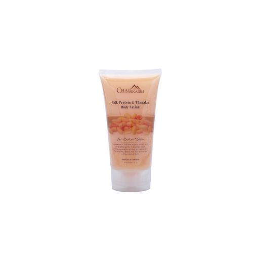 CHAISIKARIN Silk Protein & Thanaka Body Lotion 170g.