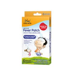 Tiger Balm Fever Patch Pack 3 Sachets