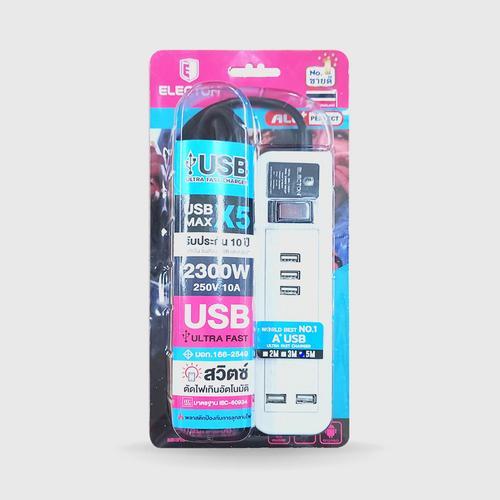 ELECTON USB CHARGE POWERSTRIP  5 Socket USB 1 Switch 5M. White