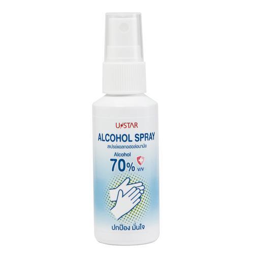 USTAR ALCOHOL SPRAY 50ML