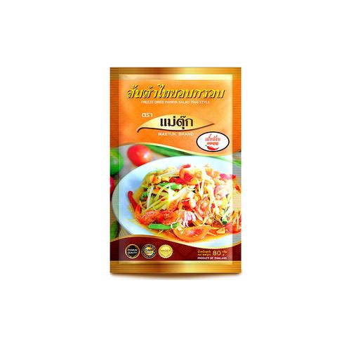 MAETUK Freeze Dried Papaya Salad Thai Style (Less Spicy) 80g