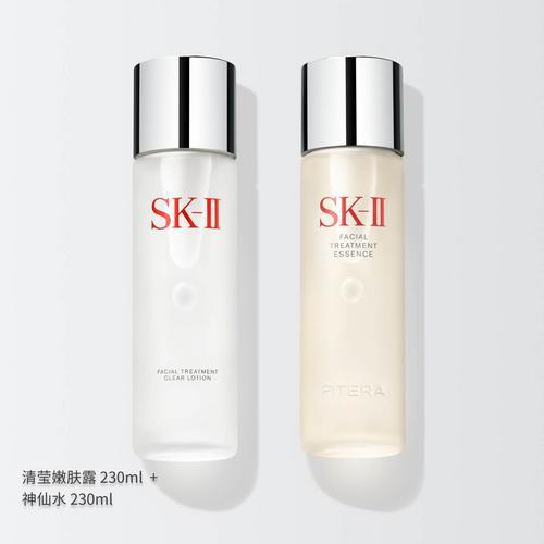 SK-II PITERA™ 基础护肤套组