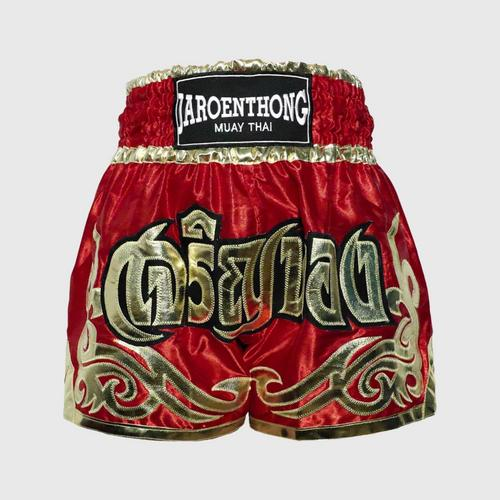 Muay Thai Street Boxing Shorts Red Size SS