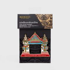 KING POWER MOMENT Guardians of Thailand Grand Palace Magnet