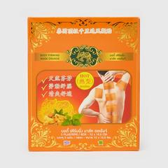 金象牌镇痛酸痛凝胶膏药贴布胶布1盒5贴热性